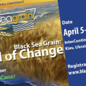 Black Sea Grain exhibition in Kyiv from 5th to 6th of April 2017 1